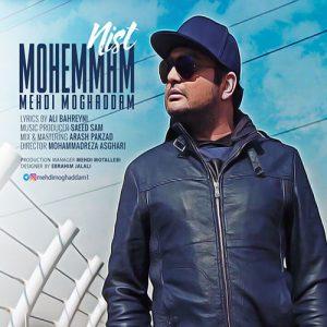 Mehdi Moghaddam Mohemmam Nist 300x300 - دانلود آهنگ جدید مهدی مقدم به نام مهم نیست