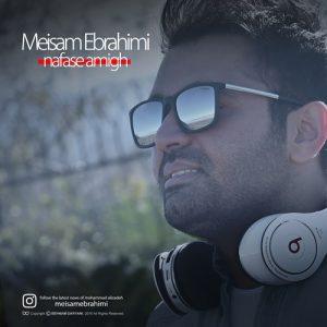 Meisam Ebrahimi Nafas Amigh 300x300 - دانلود آهنگ جدید میثم ابراهیمی به نام نفس عمیق