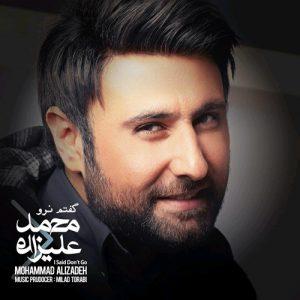 Mohammad Alizadeh Goftam Naro 300x300 - دانلود آلبوم جدید محمد علیزاده به نام گفتم نرو