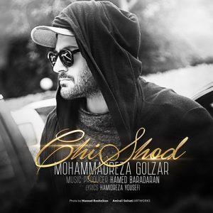 Mohammadreza Golzar Chi Shod 300x300 - دانلود آهنگ جدید محمدرضا گلزار به نام چی شد