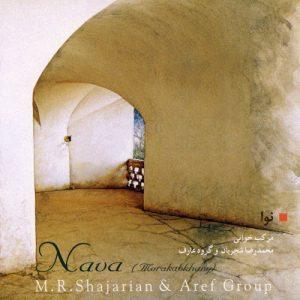 Mohammadreza Shajarian Nava 300x300 - دانلود آلبوم محمدرضا شجریان به نام نوا (مرکب خوانی)