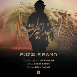 Puzzle Band Khoda Be Hamrat 300x300 - دانلود آهنگ جدید پازل باند به نام خدا به همرات