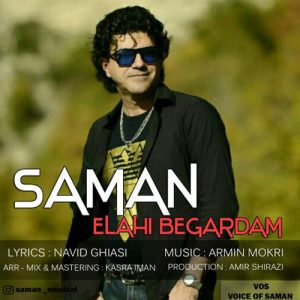 Saman Elahi Begardam 300x300 - دانلود آهنگ جدید سامان به نام الهی بگردم