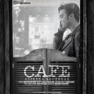 Alireza Roozegar Cafe 300x300 - دانلود آهنگ جدید علیرضا روزگار به نام کافه