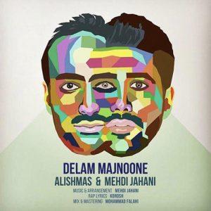 Alishmas Mehdi Jahani Delam Majnoone 300x300 - دانلود آهنگ جدید علیشمس و مهدی جهانی به نام دلم مجنونه