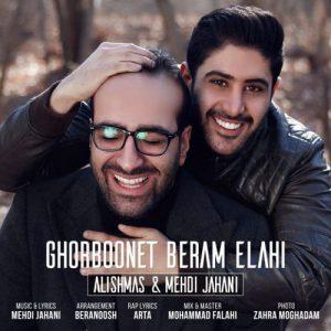 Alishmas Mehdi Jahani Ghorbonet Beram Elahi 300x300 - دانلود آهنگ جدید علیشمس و مهدی جهانی به نام قربونت برم الهی