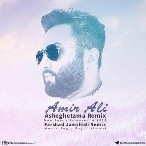 AmirAli Asheghetama Remix 300x300 - دانلود رمیکس جدید امیرعلی به نام عاشقتما