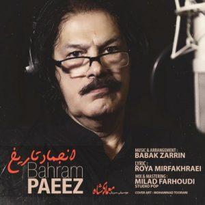 Bahram Paeez Enjemade Tarikh 300x300 - دانلود آهنگ جدید بهرام پاییز به نام انجماد تاریخ