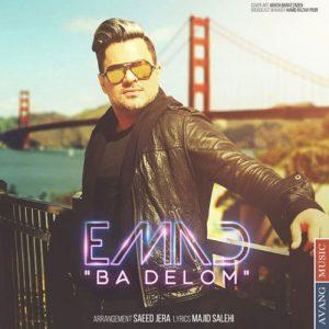 Emad Ba Delom 300x300 - دانلود آهنگ جدید عماد به نام با دلوم