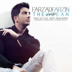 Farzad Farzin Oghyanoos 300x300 - دانلود آهنگ جدید فرزاد فرزین به نام اقیانوس