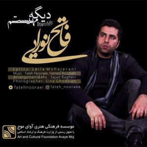 Fateh Nooraee Dige Mohem Nist 300x300 - دانلود آهنگ جدید فاتح نورایی به نام دیگه مهم نیست