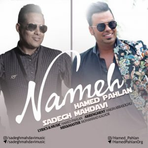 Hamed Pahlan Sadegh Mahdavi Nameh 300x300 - دانلود آهنگ جدید حامد پهلان و صادق مهدوی به نام نامه