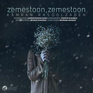 Kamran Rasoolzadeh Zemestoon Zemestoon 300x300 - دانلود آهنگ جدید کامران رسول زاده به نام زمستون زمستون