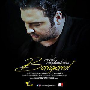 Mehdi Moghaddam Bargard 300x300 - دانلود آهنگ جدید مهدی مقدم به نام برگرد