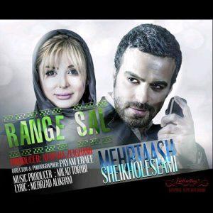 Mehrtaash Sheikholeslami Range Sal 300x300 - دانلود آهنگ جدید مهرتاش شیخ الاسلامی به نام رنگ سال