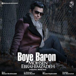Mohsen Ebrahimzadeh Boye Baron 300x300 - دانلود آهنگ جدید محسن ابراهیم زاده به نام بوی بارون