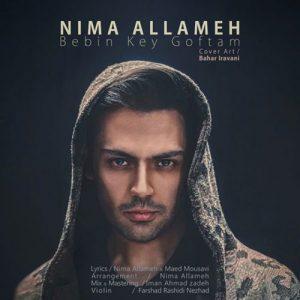 Nima Allameh Bebin Key Goftam 300x300 - ببین کی گفتم از نیما علامه