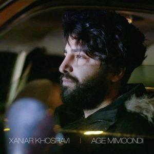 Xaniar Khosravi Age Mimondi 300x300 - دانلود آهنگ جدید زانیار خسروی به نام اگه می موندی