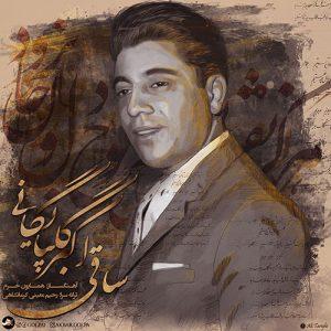 Akbar Golpayegani Saghi 300x300 - دانلود آهنگ جدید گلپا به نام ساقی