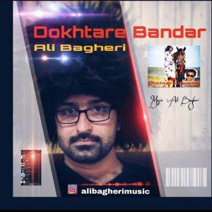 Ali Bagheri Dokhtare Bandar 300x300 - دانلود آهنگ جدید علی باقری به نام دختر بندر
