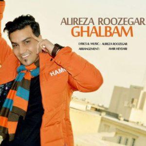 Alireza Roozegar Ghalbam 300x300 - دانلود آهنگ جدید علیرضا روزگار به نام قلبم