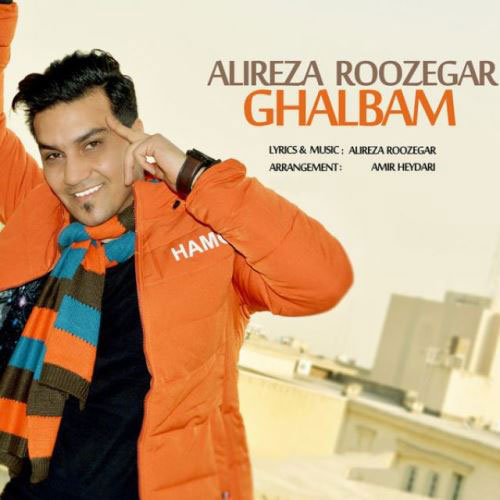 Alireza Roozegar Ghalbam - دانلود آهنگ جدید علیرضا روزگار به نام قلبم