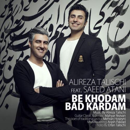 Alireza Talischi Be Khodam Bad Kardam - دانلود ویدیو جدید علیرضا طلیسچی به نام به خودم بد کردم