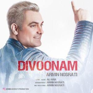Armin Nosrati Divoonam 300x300 - دانلود آهنگ جدید آرمین نصرتی به نام دیوونم