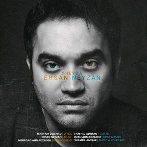 Ehsan Neyzan Sheyda 300x300 - دانلود آهنگ جدید احسان نی زن به نام شیدا