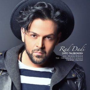 Emad Talebzadeh Rad Dadi 300x300 - دانلود آهنگ جدید عماد طالب زاده به نام رد دادی
