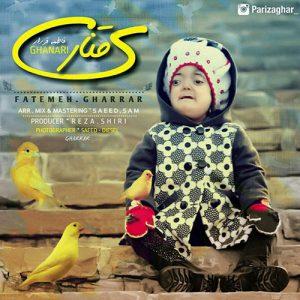 Fatemeh Gharrar Ghanari 300x300 - دانلود آهنگ جدید فاطمه قررار به نام قناری