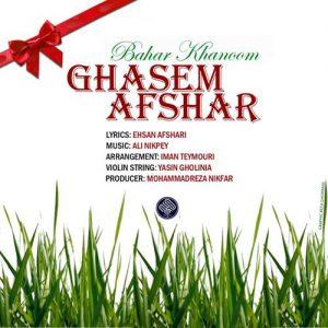 Ghasem Afshar Bahar Khanoom 300x300 - دانلود آهنگ جدید قاسم افشار به نام بهار خانوم