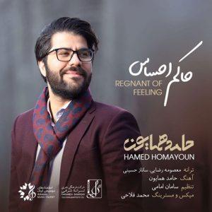Hamed Homayoun Hakeme Ehsas 300x300 - دانلود آهنگ جدید حامد همایون به نام حاکم احساس