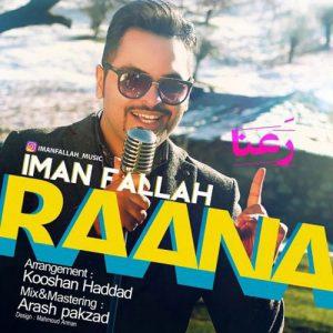 Iman Fallah Raana 300x300 - دانلود آهنگ جدید ایمان فلاح به نام رعنا