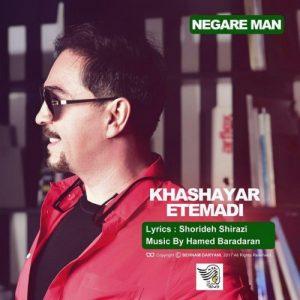 Khashayar Etemadi Negare Ma 300x300 - دانلود آهنگ جدید خشایار اعتمادی به نام نگار من