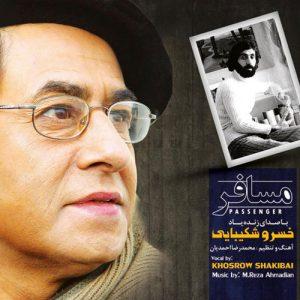 Khosro Shakibaei Mosafer 300x300 - دانلود آلبوم جدید خسرو شکیبایی به نام مسافر