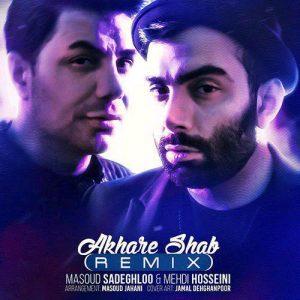 Masoud Sadeghloo Ft. Mehdi Hosseini Akhare Shab Remix 300x300 - دانلود رمیکس جدید مسعود صادق لو و مهدی حسینی به نام آخر شب