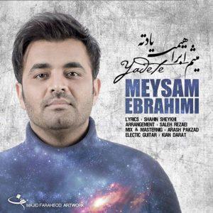 Meysam Ebrahimi Yadete 300x300 - دانلود آهنگ جدید میثم ابراهیمی به نام یادته