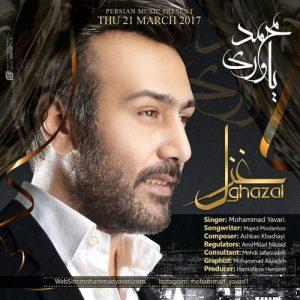 Mohammad Yavari Ghazal 300x300 - دانلود آهنگ جدید محمد یاوری به نام غزل