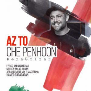 Mohammadreza Golzar Az To Che Penhoon 300x300 - دانلود آهنگ جدید محمدرضا گلزار به نام از تو چه پنهون