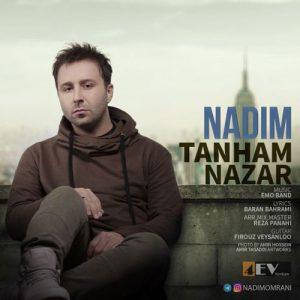 Nadim Tanham Nazar 300x300 - تنهام نذاراز ندیم