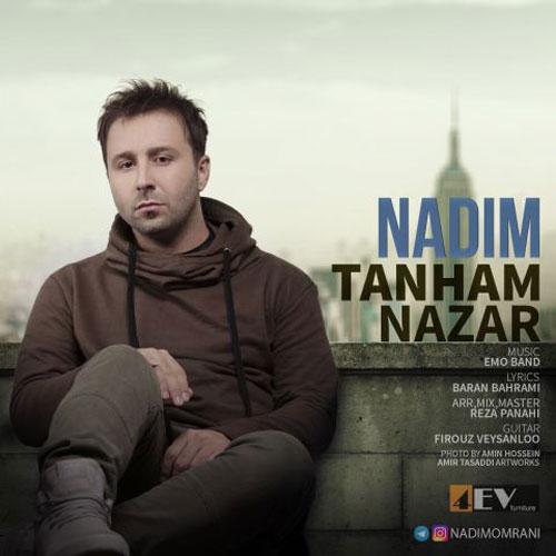 Nadim Tanham Nazar - تنهام نذاراز ندیم