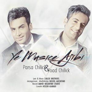 Parsa Chilik Foad Chilik Ye Music Ajibi 300x300 - دانلود آهنگ جدید پارسا چیلیک و فواد چیلیک به نام یه موزیک عجیب