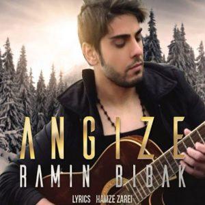 Ramin Bibak Angize 300x300 - دانلود آهنگ جدید رامین بی باک به نام انگیزه