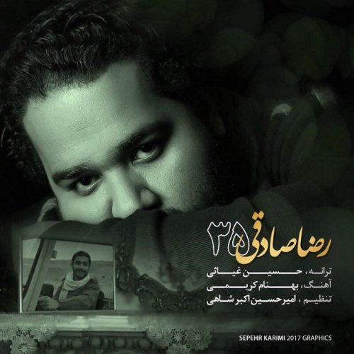 Reza Sadeghi 35 - دانلود آهنگ جدید رضا صادقی به نام سی و پنج
