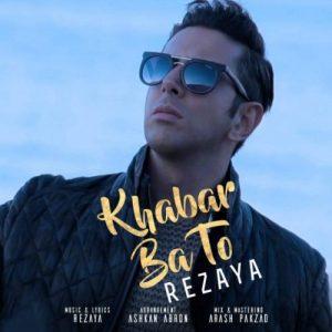 Rezaya Khabar Ba To 300x300 - دانلود آهنگ جدید رضایا به نام خبر با تو