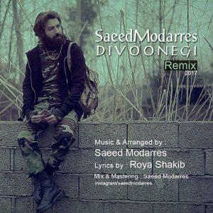 Saeed Modarres Divoonegi Remix 300x300 - دانلود رمیکس جدید سعید مدرس به نام دیوونگی