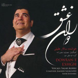 Salar Aghili Dowrane Eshghe 300x300 - دانلود آلبوم جدید سالار عقیلی به نام دوران عشق