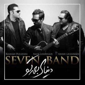 7 Band Donyaye Bade To 1 1 300x300 - دانلود آلبوم جدید گروه سون به نام دنیای بعد تو
