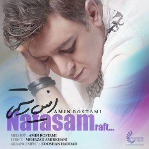 Amin Rostami Nafasam Raft 300x300 - دانلود آهنگ جدید امین رستمی بنام نفسم رفت